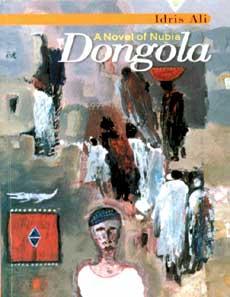 Dangola