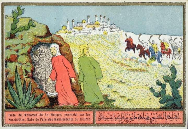 image – Page 2 – Culture et politique arabes