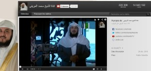 Al-Arifi sur YouTube
