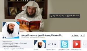 La page Facebook d'al-Arifi