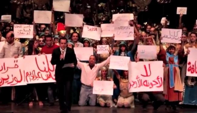 """Manifestation contre la """"fréisation de la culture"""" sur la scène de l'opéra du Caire"""