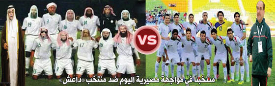 sheikhfootballeurs2