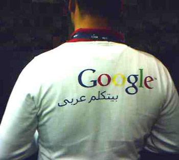 GoogleArabe