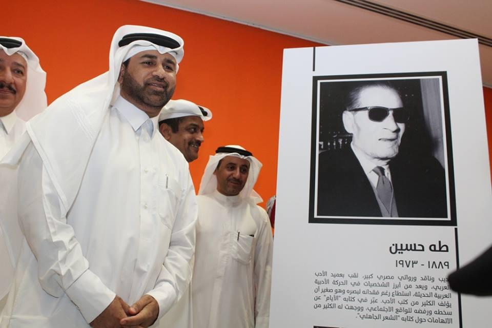 Dans l'exposition du prix Katara, on pose devant le portrait du grand ancêtre, Taha Hussein