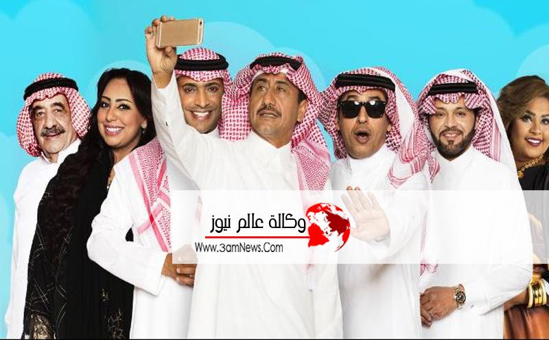 """Au centre de l'affiche de la série """"Selfie"""" sur la chaîne MBC, le comédien Al-Qasabi"""