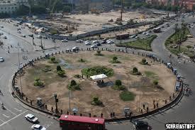 tahrir2