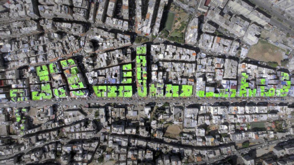 Que veut dire toiture en arabe